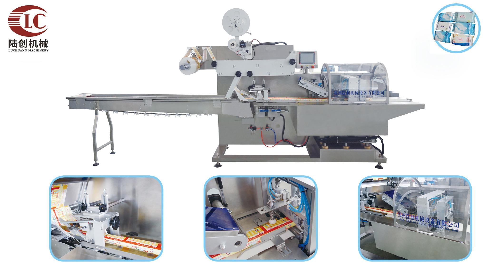 LC-PM100湿巾往复包装机