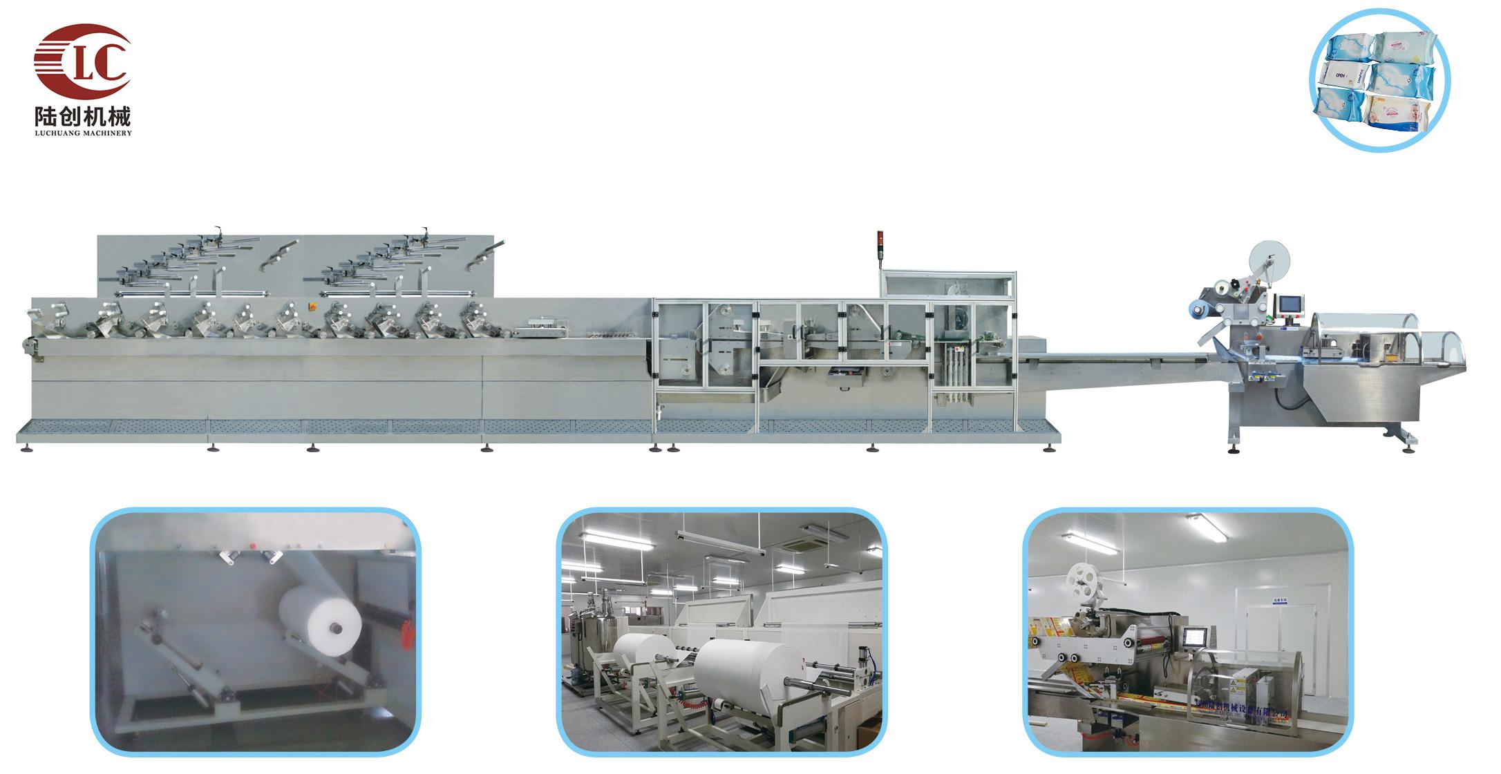 LC-BL10全自动湿巾生产线