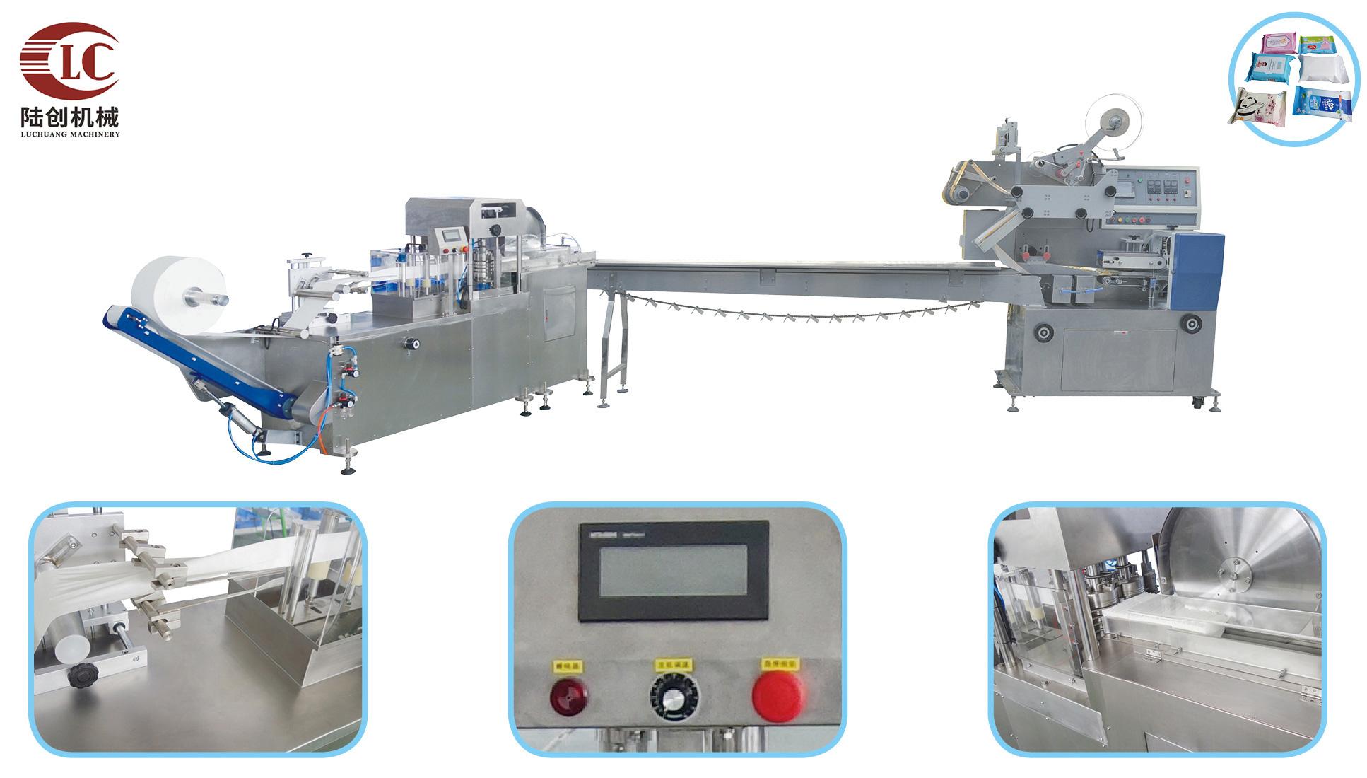 LC-ML60湿巾生产线