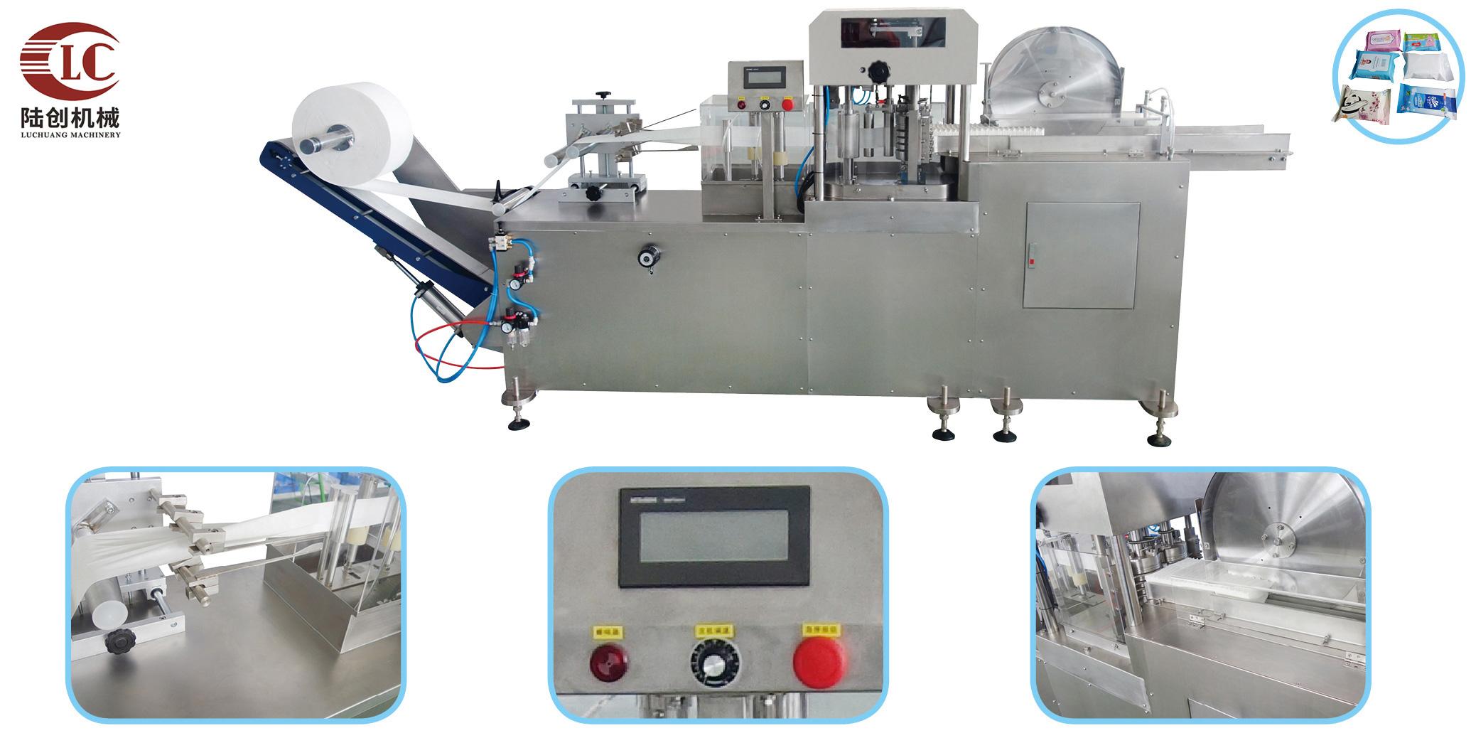 LC-FM90湿巾折叠机