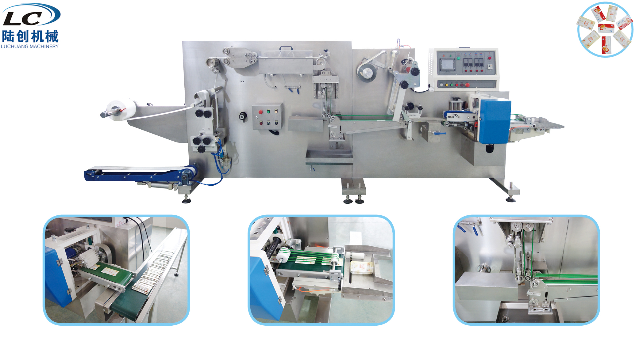 LC-SL01单片湿巾生产线